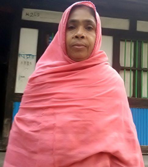 Suraia Begum case image of RDS
